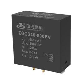 ZGGS40-890PV