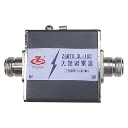 ZGWT0.3L-10C